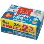(まとめ買い)【数量限定】ペットキレイ クリーンズスマイル お掃除シート ミント 24枚×2個パック×9セット