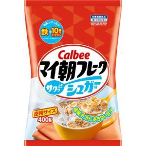 (まとめ買い)【ケース販売】カルビー マイ朝フレーク シュガー味 400g×10袋×2セット