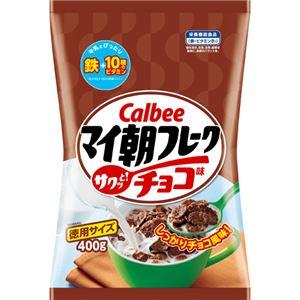 (まとめ買い)【ケース販売】カルビー マイ朝フレーク チョコ味 400g×10袋×2セット