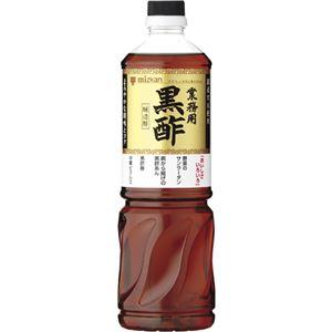 (まとめ買い)ミツカン 業務用 黒酢 1L×9セット