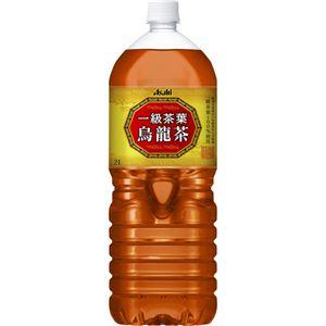 【ケース販売】アサヒ 一級茶葉烏龍茶 2000ml×6本