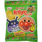 (まとめ買い)【ケース販売】Befco アンパンマンのおやさいせんべい 18g×10袋×9セット