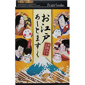 (まとめ買い)ピュアスマイル お江戸アートマスクBOXセット 4枚入×7セット