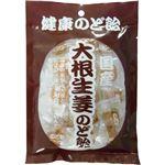 (まとめ買い)大根生姜のど飴×3セット