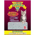 (まとめ買い)プレディ 小さく固まる猫砂 コンパクトサンドDX 5L×7セット
