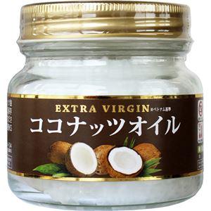 (まとめ買い)エキストラバージン ココナッツオイル ベトナム産 200g×2セット