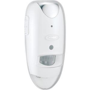 ツインバード 停電センサーLEDサーチライト 赤外線センサー付 LS-8556W ホワイト - 拡大画像
