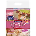 (まとめ買い)マナーウェア 女の子用 小型犬用 36枚×2セット