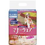 (まとめ買い)マナーウェア 女の子用 小-中型犬用 34枚×2セット