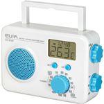(お徳用 2セット) エルパ(ELPA) お風呂ラジオ ER-W30F(BL) ×2セット