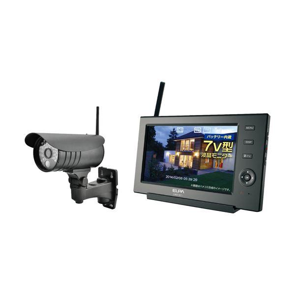 ELPA ワイヤレス防犯カメラ&モニターセット スマホ対応 CMS-7110