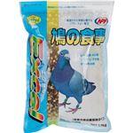 (まとめ買い)エクセル 鳩の食事 1.2kg×3セット
