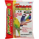 エクセル おいしい小鳥の食事 皮付き 3.6kg
