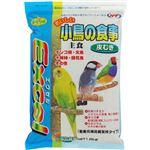 (まとめ買い)エクセル おいしい小鳥の食事 皮むき 1.8kg×2セット