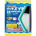 (まとめ買い)水作エイトM 活性炭カートリッジ入り×2セット
