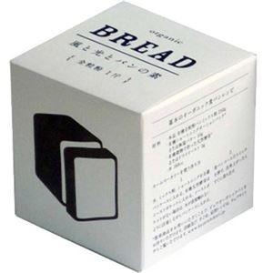 (まとめ買い)オーガニック パンミックス粉 全粒粉×16セット