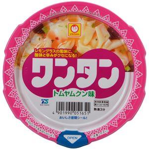 (まとめ買い)【ケース販売】ワンタン トムヤムクン味 31g×12個×5セット