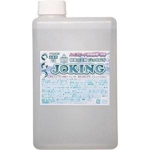 (まとめ買い)除菌の王様 ジョキング 詰替え用 1000ml×2セット