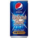 【ケース販売】ペプシ リフレッシュショット 200ml×30本