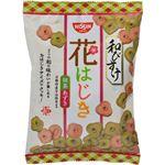 (まとめ買い)【期間限定】【ケース販売】日清シスコ 和びすけ 花はじき 抹茶あずき 120g×10袋×2セット