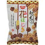 (まとめ買い)【期間限定】【ケース販売】日清シスコ 和びすけ 花はじき きなこ黒蜜 120g×10袋×2セット