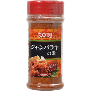 (まとめ買い)ユウキ食品 ジャンバラヤの素 140g×10セット