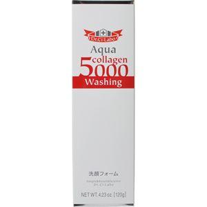 (まとめ買い)ドクターシーラボ アクアコラーゲンウォッシング5000 120g×4セット