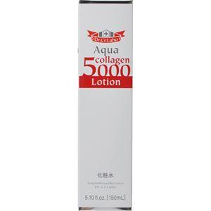 (まとめ買い)ドクターシーラボ アクアコラーゲンローション5000 150ml×3セット - 拡大画像