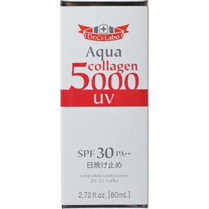 (まとめ買い)ドクターシーラボ アクアコラーゲンUVゲルクリーム5000 SPF30 PA++ 80ml×3セット