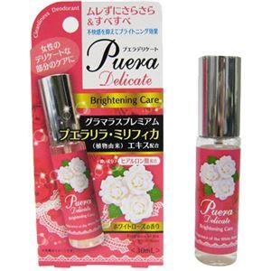 (まとめ買い)プエラデリケート ホワイトローズの香り 30ml×4セット