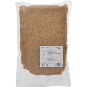 (まとめ買い)おからこんにゃく リカロ粗挽きミンチ 業務用 1kg×3セット