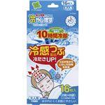 (まとめ買い)冷やし増す つぶ入冷却シート 大人用 ミントの香り 16枚入×6セット