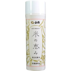 (まとめ買い)ライスビューティー 米の恵み 美白化粧水 150ml×2セット - 拡大画像