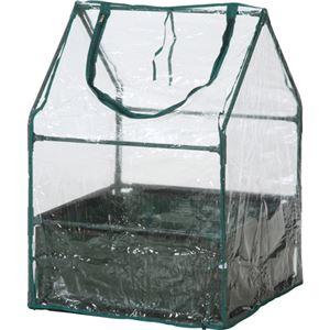 (まとめ買い)アンダーカバー付温室 ハーフサイズ×2セット - 拡大画像