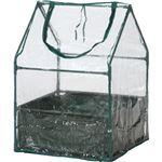 (まとめ買い)アンダーカバー付温室 ハーフサイズ×2セット