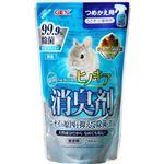 (まとめ買い)トップブリーダー ヒノキア 除菌消臭剤 無香料 つめかえ用 280ml×2セット