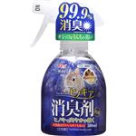 (まとめ買い)トップブリーダー ヒノキア 除菌消臭剤 ヒノキの香り 300ml×2セット