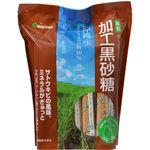 (まとめ買い)ナピネス 顆粒加工黒砂糖 5g×24本×8セット