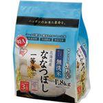 (まとめ買い)アイリスオーヤマ 生鮮米 無洗米北海道産ななつぼし 1.8kg×6セット