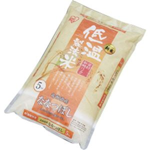 (まとめ買い)アイリスオーヤマ 低温製法米 北海道産ななつぼし 5kg×3セット - 拡大画像