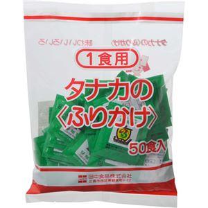 (まとめ買い)1食用 磯海苔 2.5g×50袋入×8セット - 拡大画像