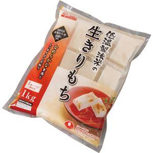 (まとめ買い)アイリスフーズ 低温製法米の生きりもち 1kg×8セット