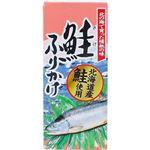 (まとめ買い)鮭ふりかけ 85g×5セット
