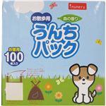 (まとめ買い)イヌネル お散歩用 うんちパック 森の香り お徳用100枚入×3セット