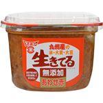 (まとめ買い)フンドーキン 生きてるみそ 九州産の米・大麦・大豆 無添加あわせ赤みそ 750g×12セット