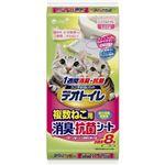 (まとめ買い)1週間消臭・抗菌デオトイレ 取りかえ専用 複数ねこ用消臭・抗菌シート 8枚×4セット