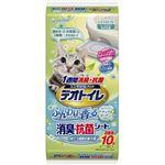 (まとめ買い)1週間消臭・抗菌デオトイレ 取りかえ専用 ふんわり香る消臭・抗菌シート 10枚×4セット