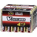 (まとめ買い)OHM Vアルカリ電池単3形 20本パック LR6/S20P/V×8セット