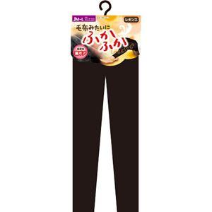 (まとめ買い)関東ナイロン 毛布みたいにふかふかレギンス ブラック JM-L×3セット - 拡大画像