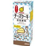 (まとめ買い)【ケース販売】マルサン 豆乳飲料 チーズケーキ 200ml×24本×2セット